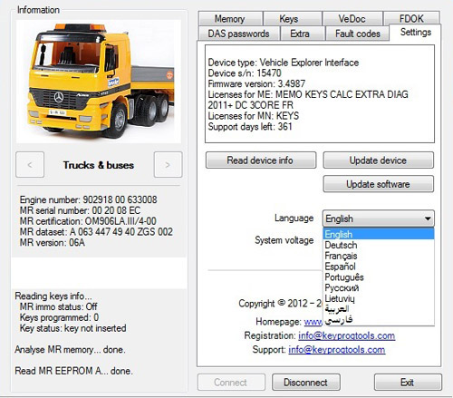 mb truck explorer key programming 7